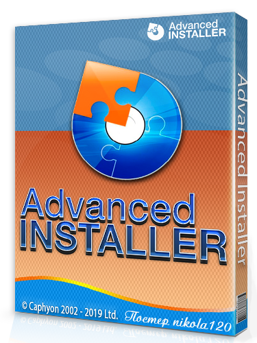 Advanced Installer 15.6 (2019) РС | RePack