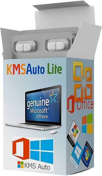 KMSAuto Lite 1.5.4 (2019) PC | Portable
