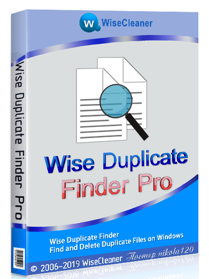 Wise Duplicate Finder 1.3.2.40 (2019) РС | RePack & Portable