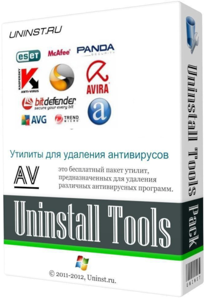 AV Uninstall Tools Pack / Утилиты для удаления антивирусов 2019.04 (2019) РС