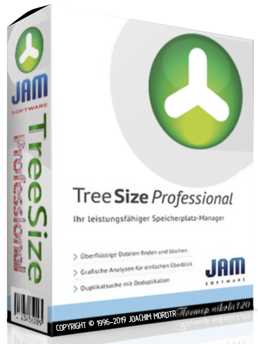 TreeSize Professional 7.1. (2019) PC | RePack & Portable