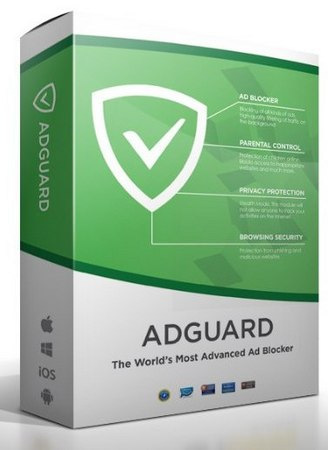 Adguard Premium 6.4.1814.4903 Final / 7.0.2591.6457 Nightly (2019) PC | RePack & Portable