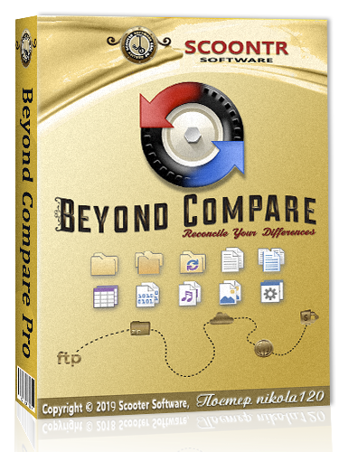Beyond Compare Pro 4.2.10.23938 (2019) РС | RePack & Portable