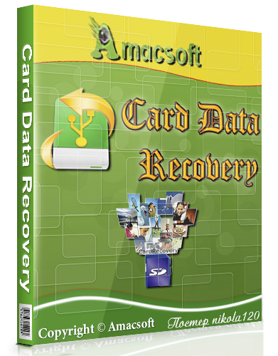 Amacsoft Card Data Recovery 1.0.11 (2019) РС | RePack & Portable