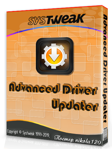 Advanced Driver Updater 4.5.1086.17605 Final (2019) РС | RePack & Portable